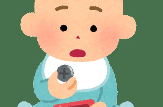 「凛」と「凜」!子供の名前に大人気の字に秘める意味の違いとは!?