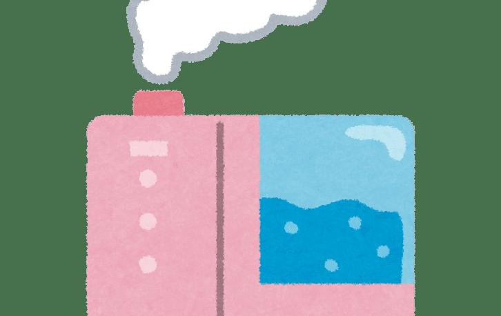 加湿器の効果を最大化させる置き場所とは?寝室で使う場合の注意点も