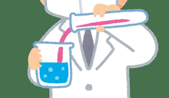 「化学」と「科学」の違い!全くの別物ではなく一方が他方に内包!