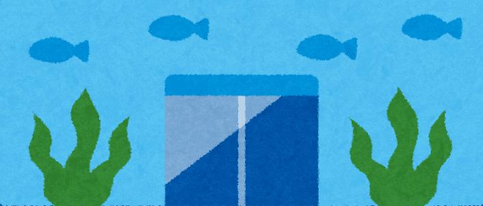 アクアワールド大洗水族館の割引!茨城県屈指の人気スポットで遊ぼう!