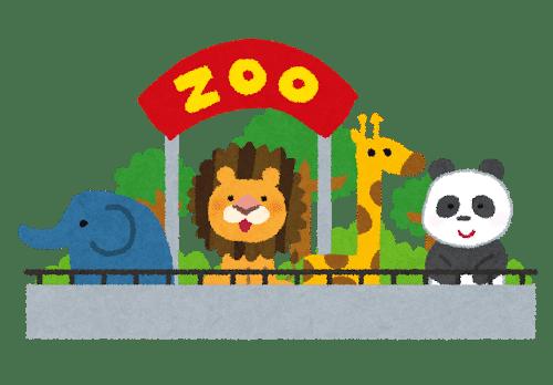 いしかわ動物園の割引券やクーポンを使ってお得に遊ぶ方法!