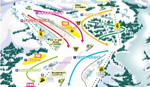 九重森林公園スキー場の割引券やクーポンを使ってお得に楽しむ方法!