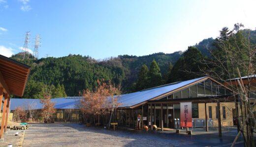 秋川渓谷瀬音の湯の割引券やクーポンを使ってお得に楽しむ方法!