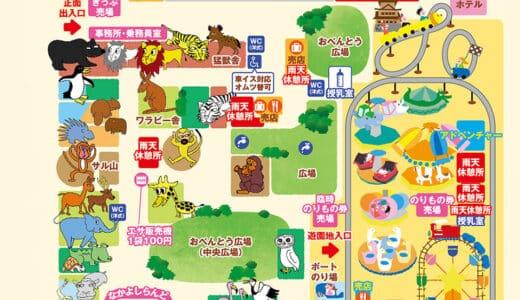 宇都宮動物園の割引券やクーポンを使ってお得に楽しむ方法!